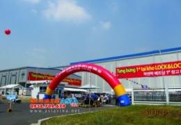 Kỷ niệm 10 năm Lock&Lock có mặt tại Việt Nam